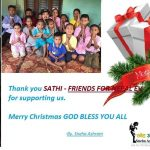 Merry Christmas from Sneha Ashram